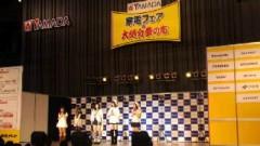 ℃-ute 公式ブログ/じっくり 画像2