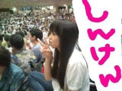 ℃-ute 公式ブログ/はろーん 画像1