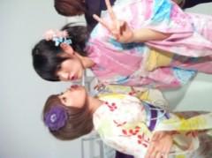 ℃-ute 公式ブログ/だいすき。(あいり) 画像2
