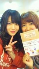 ℃-ute 公式ブログ/助けて〜 画像1