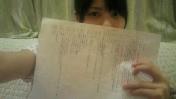 ℃-ute 公式ブログ/夜分にすいません(まいみ) 画像1