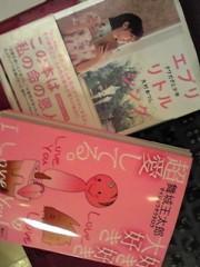℃-ute 公式ブログ/本千聖 画像1