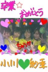 ℃-ute 公式ブログ/さきち( ̄▽ ̄)千聖 画像2