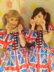 ℃-ute 公式ブログ/Berryz工房(あいり) 画像1