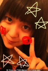 ℃-ute 公式ブログ/THE 好きな歌 画像1