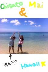 ℃-ute 公式ブログ/HAWAII話�千聖 画像3