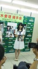 ℃-ute 公式ブログ/とぅでい!(あいり) 画像2