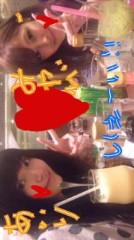 ℃-ute 公式ブログ/いぇーい( あいり) 画像1