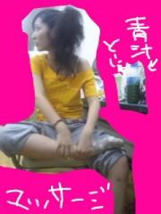 ℃-ute 公式ブログ/おとなり愛理さん。 画像2