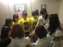 ℃-ute 公式ブログ/ありがとう13 年目 画像3