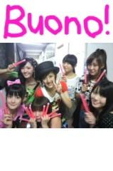 ℃-ute 公式ブログ/さきち( ̄▽ ̄)千聖 画像1