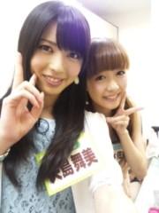 ℃-ute 公式ブログ/笑っていいとも!(^ ∇^) 画像2