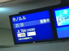 ℃-ute 公式ブログ/おはよっ( ´ ▽ ` )ノ 画像1