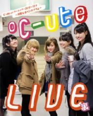 ℃-ute 公式ブログ/へい 画像1