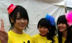 ℃-ute 公式ブログ/幸あれ 画像1