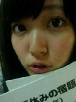 ℃-ute 公式ブログ/なつだね〜(あいり) 画像1