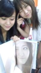 ℃-ute 公式ブログ/愛理〜〜〜〜(笑) 画像1