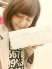 ℃-ute 公式ブログ/元気をもらった日mai 画像2