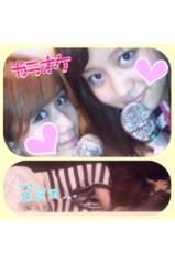 ℃-ute 公式ブログ/ちさまい千聖 画像1