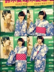 ℃-ute 公式ブログ/浴衣(あいり) 画像1