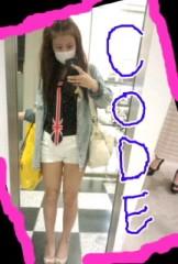 ℃-ute 公式ブログ/おかちさっ 画像3