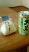 ℃-ute 公式ブログ/くびいたッッ 画像1