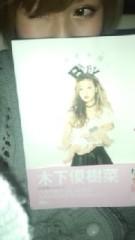 ℃-ute 公式ブログ/しょ〜かい〜千聖 画像2