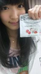℃-ute 公式ブログ/学校にて。(あいり) 画像3