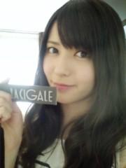 ℃-ute 公式ブログ/お土産ヾ( ´▽`*) 画像2