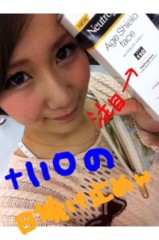 ℃-ute 公式ブログ/HAWAII�千聖 画像2