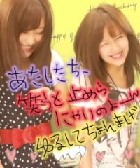 ℃-ute 公式ブログ/笑った笑った 画像1