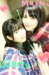 ℃-ute 公式ブログ/おつかれーいっ千聖 画像1