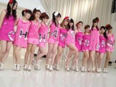 ℃-ute 公式ブログ/皆さんへ舞美より 画像1