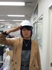 ℃-ute 公式ブログ/ちなさん( ´ ▽ ` )ノ 画像2