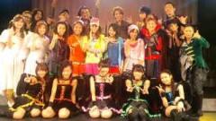 ℃-ute 公式ブログ/ミュージカル・歌、お芝居 画像3