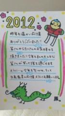 ℃-ute 公式ブログ/元旦辰 画像3