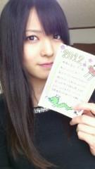 ℃-ute 公式ブログ/元旦辰 画像2