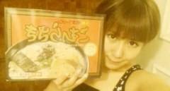 ℃-ute 公式ブログ/くまくまもん千聖 画像2