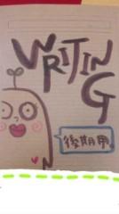 ℃-ute 公式ブログ/NEWすー。 (あいり) 画像2