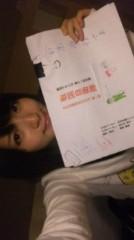 ℃-ute 公式ブログ/あいちゃん。(あいり 画像2