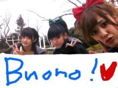 ℃-ute 公式ブログ/Buono!で(あいり) 画像1