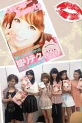 ℃-ute 公式ブログ/JUNON×鈴乃屋さん×くみっきーさん千聖 画像2