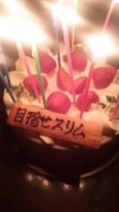 ℃-ute 公式ブログ/ASUNA!おたおめっ千 画像3