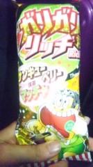 ℃-ute 公式ブログ/あいちゃん。(あいり 画像1