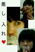 ℃-ute 公式ブログ/miss 画像1
