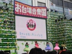 ℃-ute 公式ブログ/Yeahっ 画像1