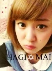 ℃-ute 公式ブログ/雨〜(>_<)mai 画像2