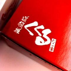 ℃-ute 公式ブログ/おーーーさか 画像3