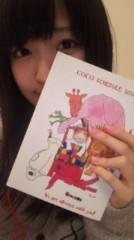 ℃-ute 公式ブログ/やったー、やったー(あいり 画像1