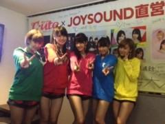 ℃-ute 公式ブログ/φ(..)うふ 画像2
